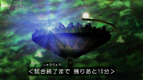 「ドラゴンボール超」120話 (39)