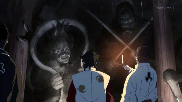 「どろろ」第12話 感想 (31)