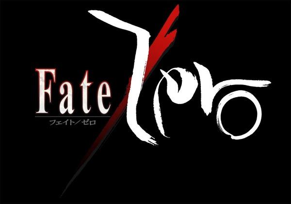FateZero Original Soundtrack