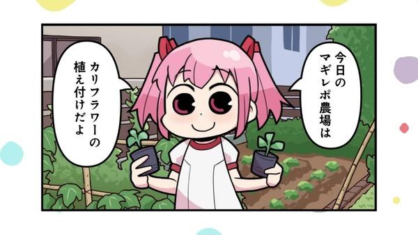 「まどか☆マギカ」12話 最終回感想 (118)