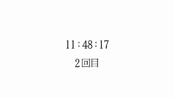 「サクラダリセット」4話 (39)