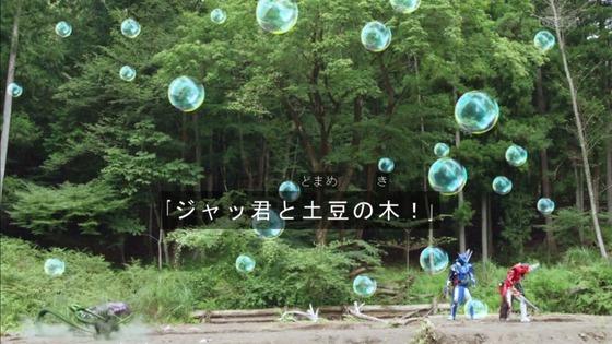 「仮面ライダーセイバー」第3話感想  (38)