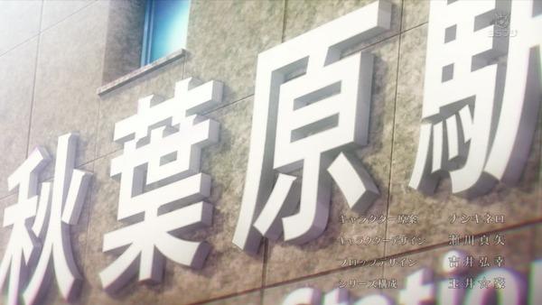 「ぱすてるメモリーズ」1話感想 (1)