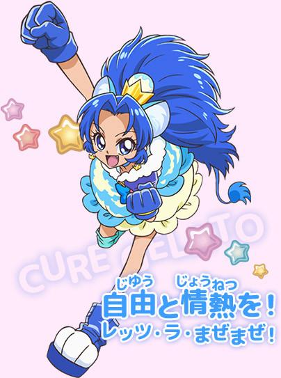 「キラキラ☆プリキュアアラモード」 (6)