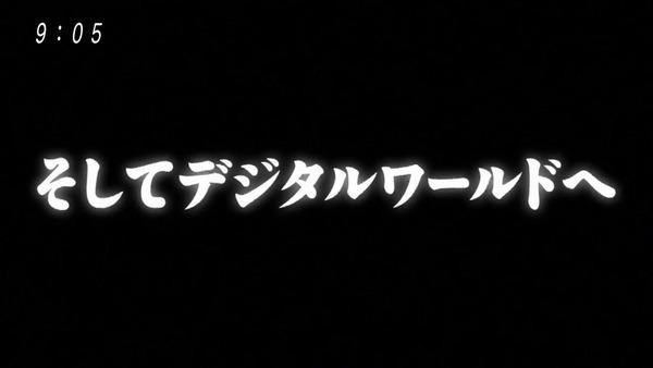 「デジモンアドベンチャー:」第3話感想 画像 (6)