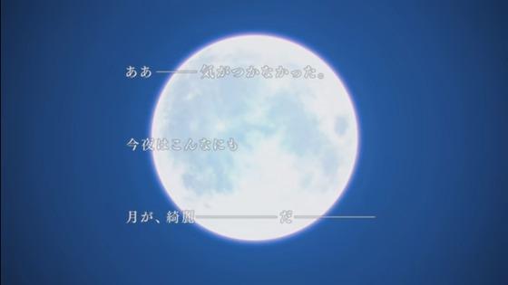 月姫 -A piece of blue glass moon- (3)