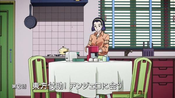 「ジョジョの奇妙な冒険」2話感想 (7)