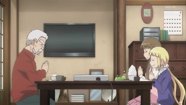 「アリスと蔵六」 (90)