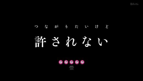 「さらざんまい」第5話感想 (75)