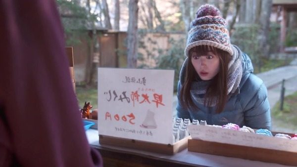 「ゆるキャン△」第9話感想 画像  (50)