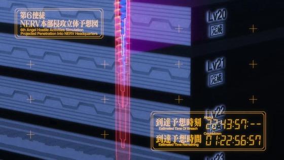 「ヱヴァンゲリヲン新劇場版序」感想 (453)