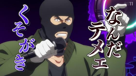 「ヒプノシスマイク」第2話感想 画像 (63)