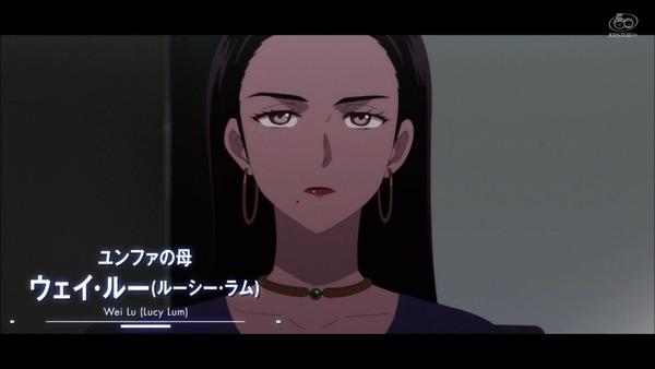 「彼方のアストラ」5話感想 (20)