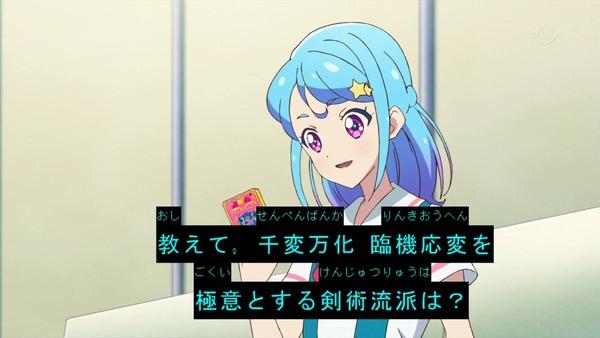 「アイカツフレンズ!」25話感想 (36)