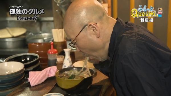 「孤独のグルメ Season8」4話感想 (153)