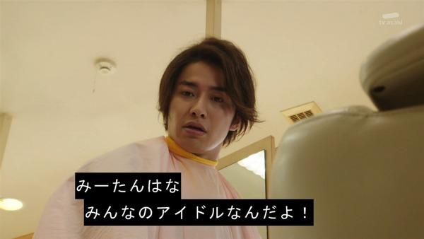 「仮面ライダービルド」19話 (6)