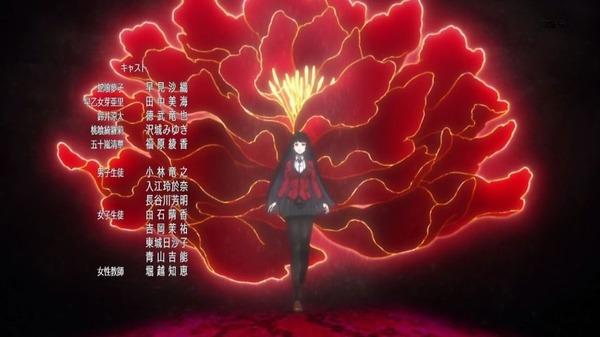 「賭ケグルイ」1話 (45)