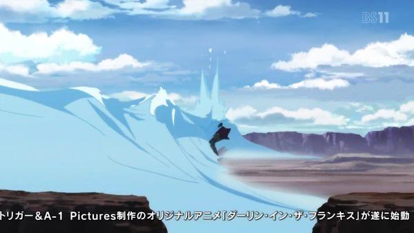 「天元突破グレンラガン」10話 (26)