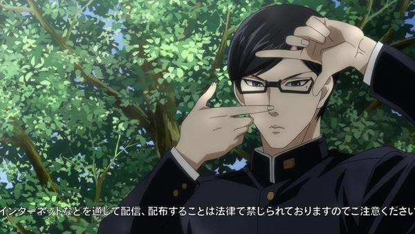 「坂本ですが?」2話感想 (3)