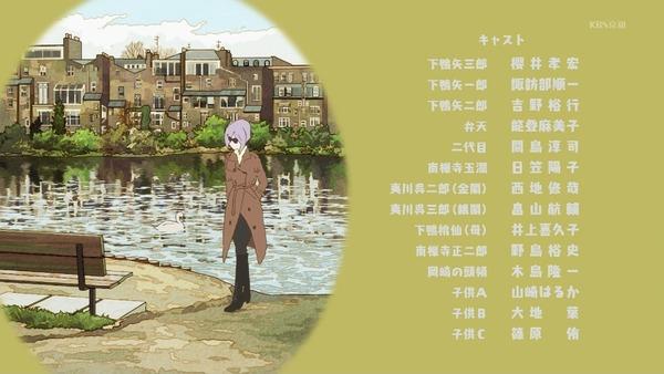 「有頂天家族2」4話 (46)