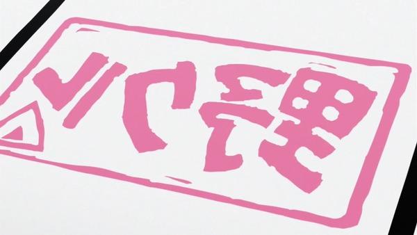 「へやキャン△」12話感想 画像 (33)