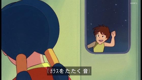 「未来少年コナン」第6話感想 (3)