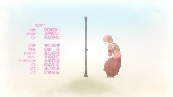 「異世界食堂」9話 (44)
