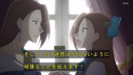 「はめふらX」2期 9話感想 (34)