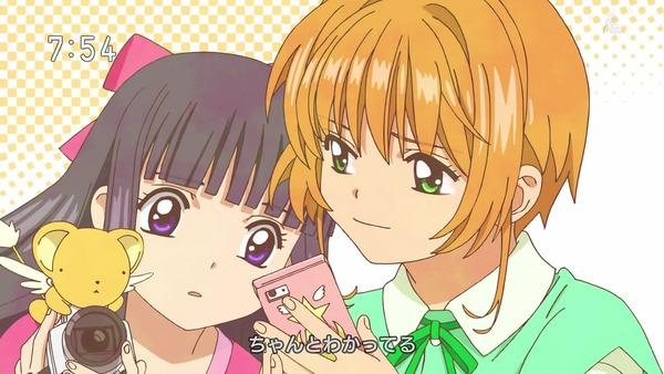 「カードキャプターさくら クリアカード編」1話 (76)