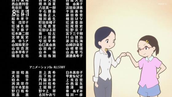 「バジャのスタジオ ~バジャのみた海~」感想 (72)