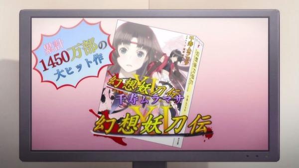 「エロマンガ先生」5話 (29)