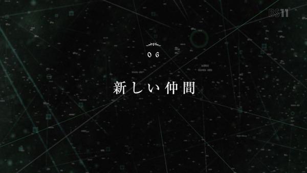 「盾の勇者の成り上がり」5話感想 (69)
