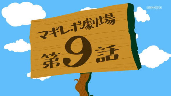 「まどか☆マギカ」8話感想 (79)