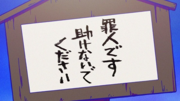 「おそ松さん」2期 5話 (19)