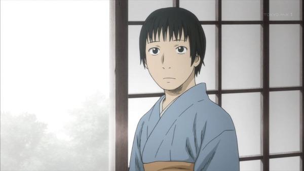 蟲師 (18)