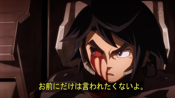 鉄血のオルフェンズ 25話 (83)
