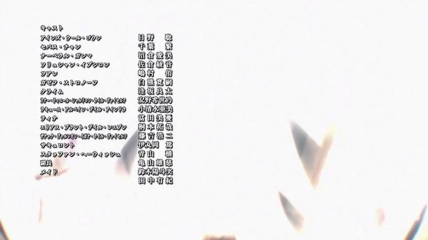 「オーバーロードⅡ」(2期)7話 (56)