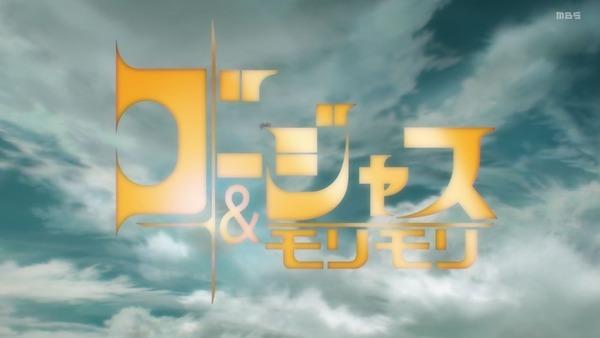 「ドロヘドロ」第8話感想 画像 (29)