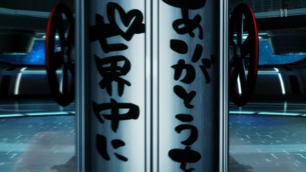 「PERSONA5(ペルソナ5)」21話感想 (28)