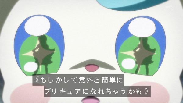 「キラキラ☆プリキュアアラモード」22話 (46)