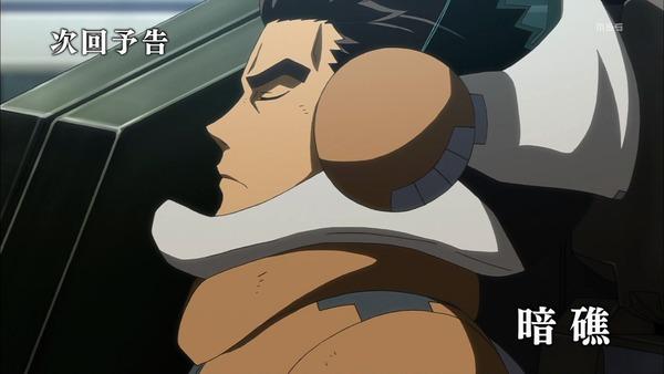 機動戦士ガンダム  (4)