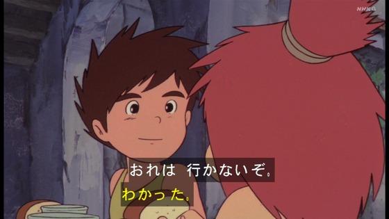 「未来少年コナン」第20話感想 画像 (25)