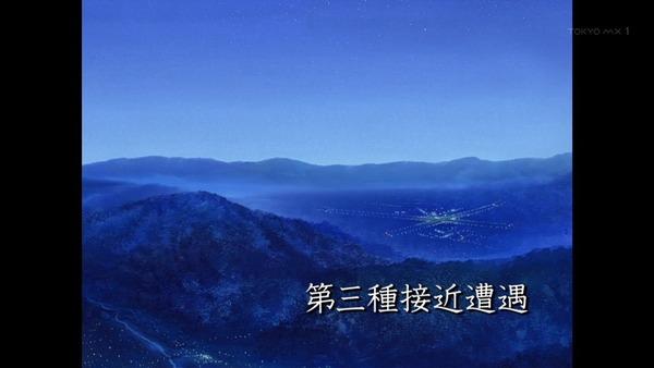 「イリヤの空、UFOの夏」 (7)