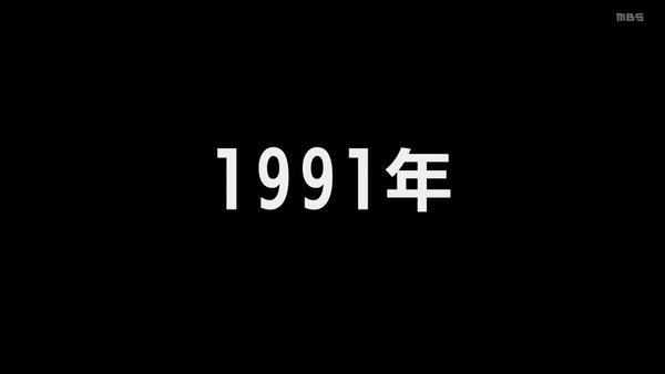 「ハイスコアガール」16話感想  (3)