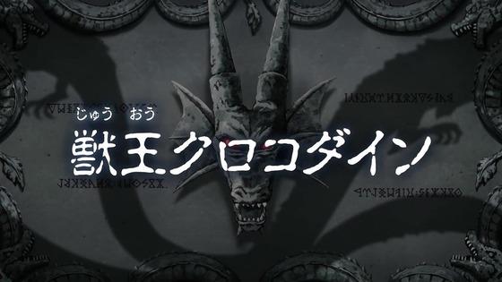 「ダイの大冒険」第6話感想 画像 (1)