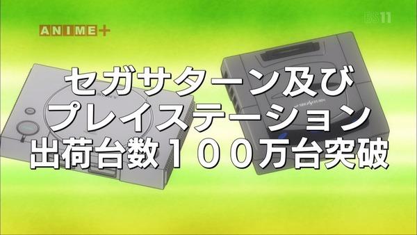 「ハイスコアガール」10話感想 (1)