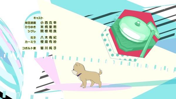 「旗揚!けものみち」3話感想 (128)