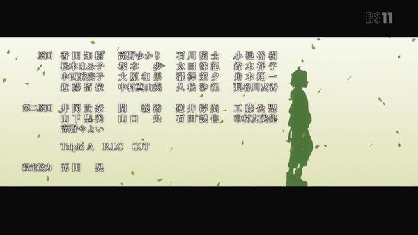 「アイドルマスター SideM」9話 (48)