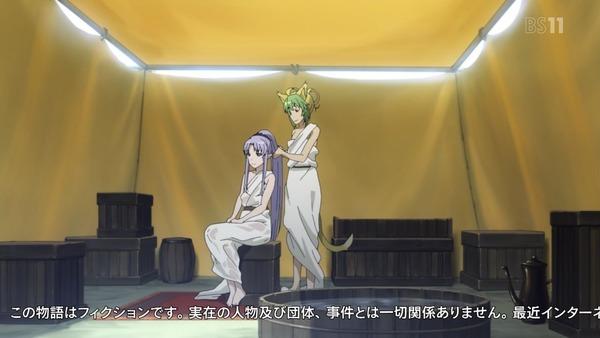 「FateApocrypha」18話 (3)