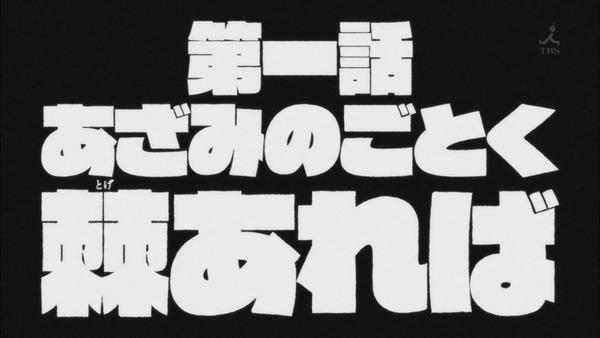 「キルラキル」第1話感想 (68)